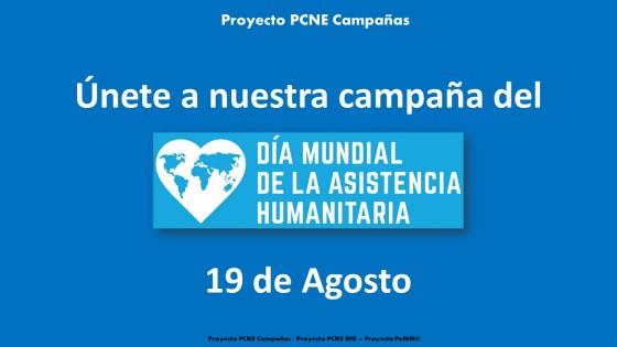 Promo Unete a nuestra campaña